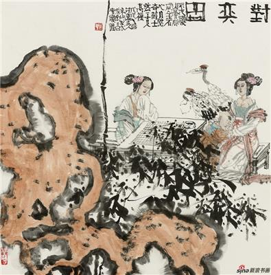 周京山作品《对弈图》60cmX60cm
